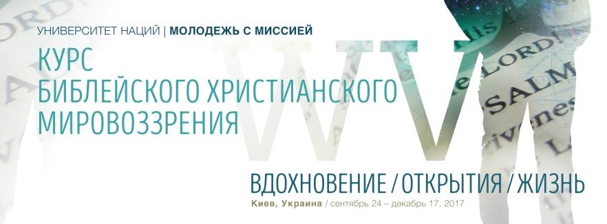fb_ru_30-11-2
